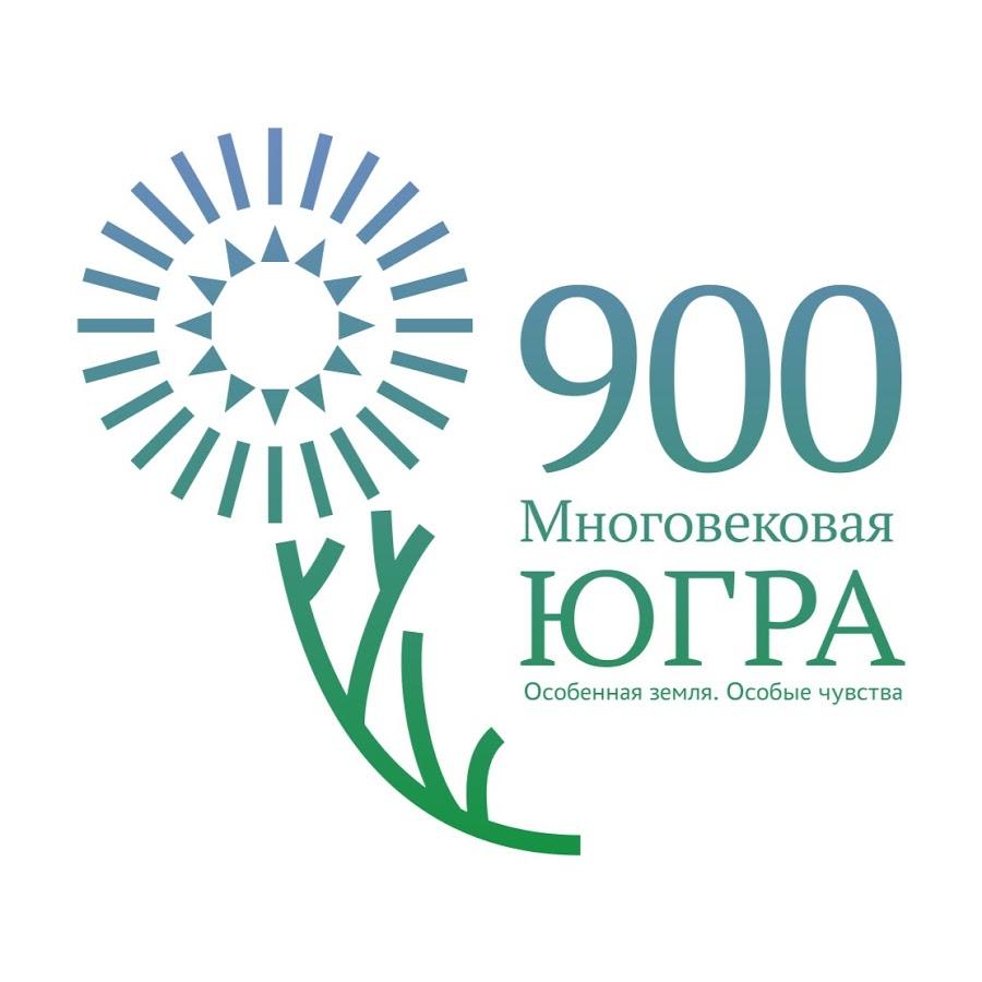 субпортал «Многовековая Югра» на окружном интернет-портале «Открытый регион – Югра»