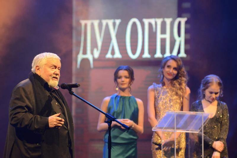 Увидеть «Дух огня» изнутри смогут лучшие волонтеры Югры